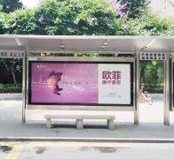 什麼樣的公交候車亭廣告才能讓消費者動心?
